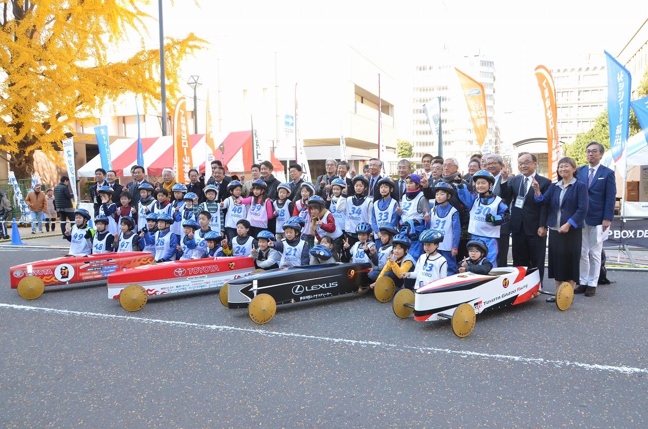 「第17回ソープボックスダービー日本グランプリ」開催
