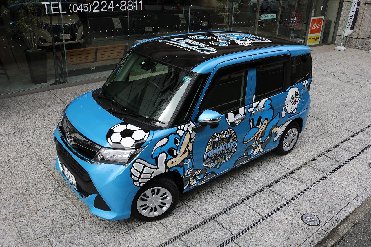横浜トヨペット、川崎フロンターレとコラボしたオリジナルラッピングカーを販売