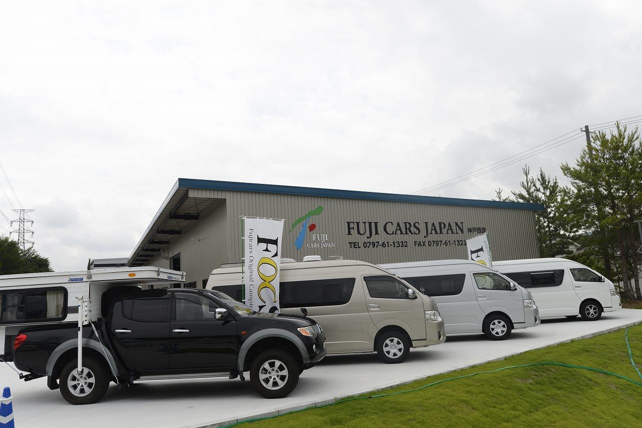 【RV News】関西最大規模の複合型展示場「フジカーズジャパン・神戸西宮店」、軽キャンパーから輸入モデルまで150台のキャンピングカーを展示