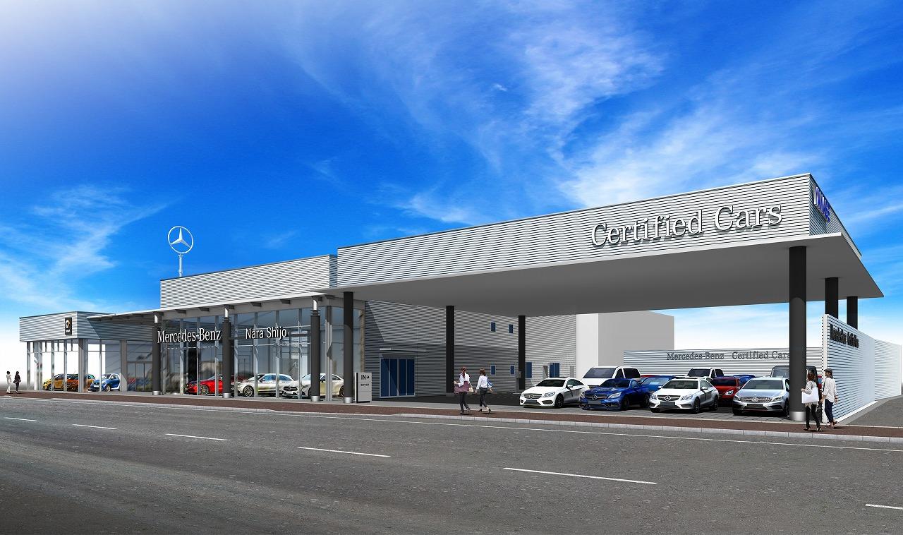 奈良県最大級のメルセデス・ベンツ認定中古車販売拠点を新設
