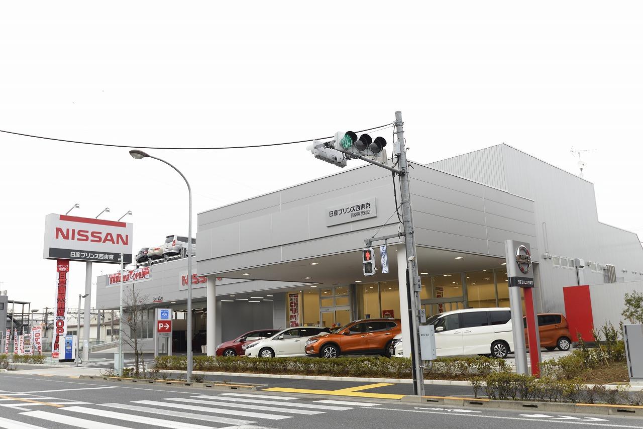 日産プリンス西東京、新世代の店づくりを推進、業界のベンチマークとなる存在を目指す