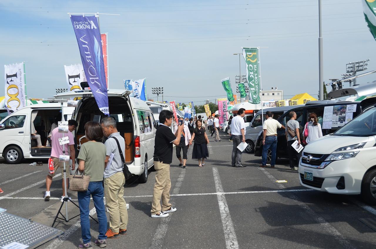 第18回神奈川キャンピングカーフェア、各社の最新・人気モデルを中心に120の車両を出展