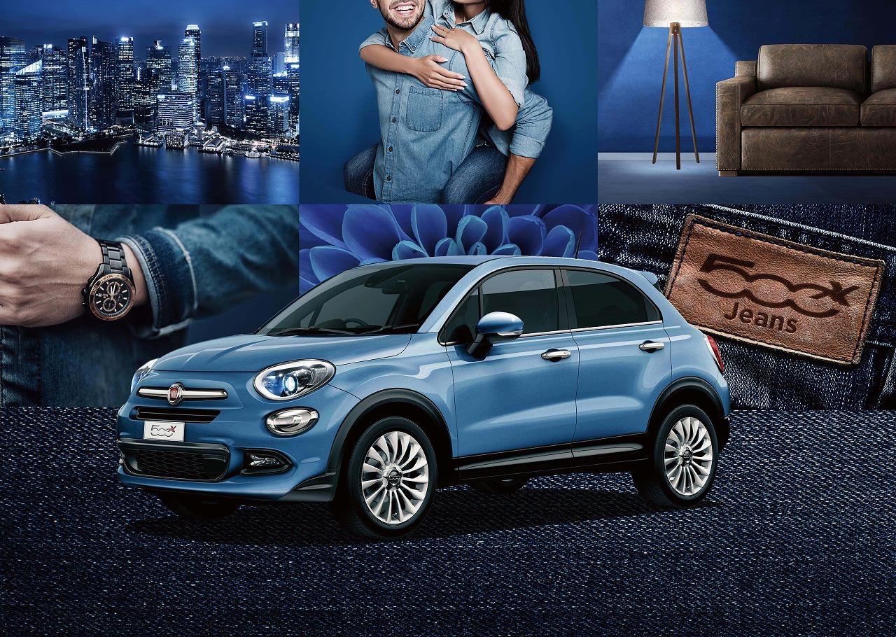 フィアット、ジーンズをイメージしたブルーのボディが映える500Xの限定車を発売