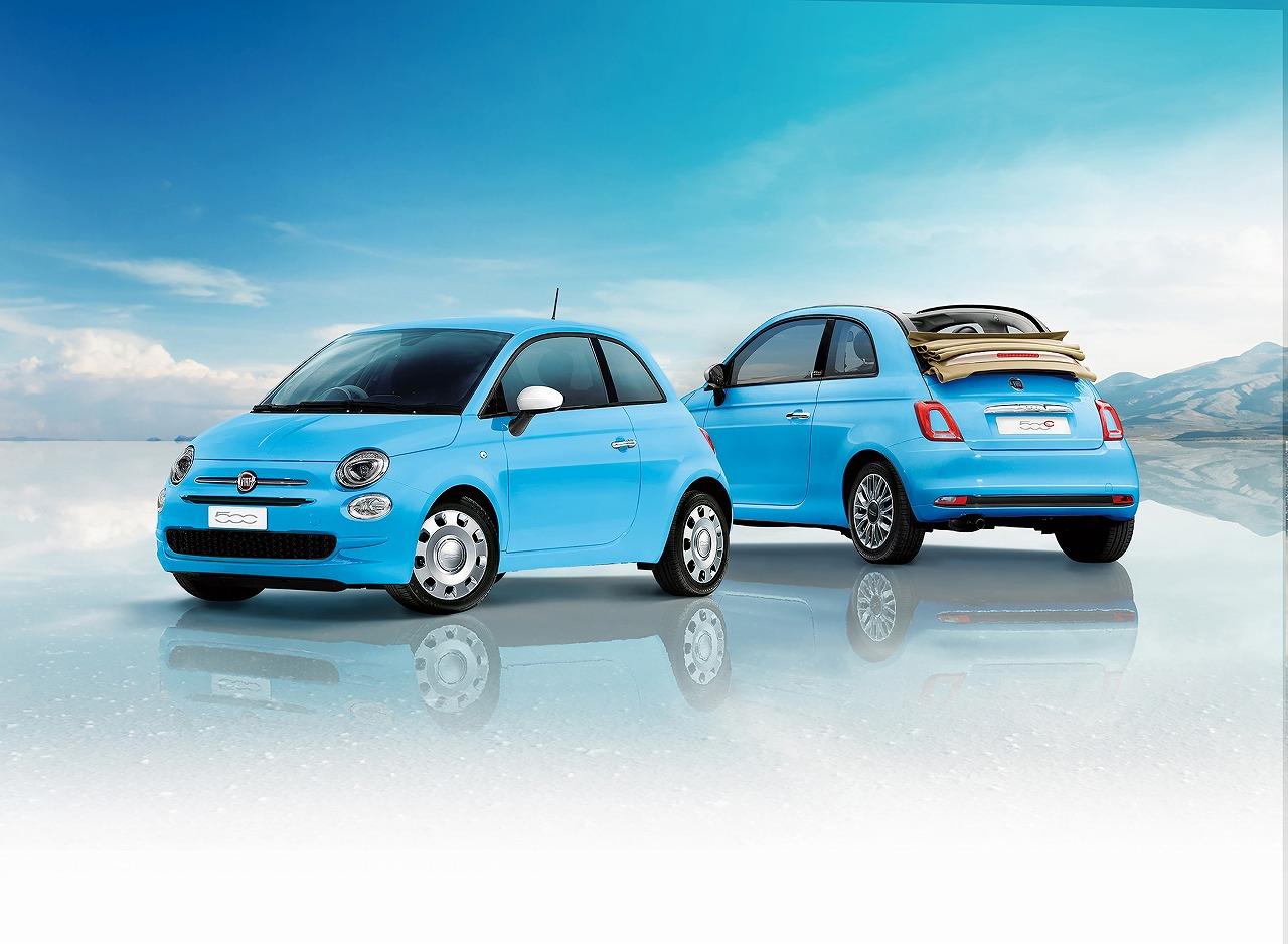 フィアット、イタリアの青空をイメージした500の限定車「チエーロブル」を発売