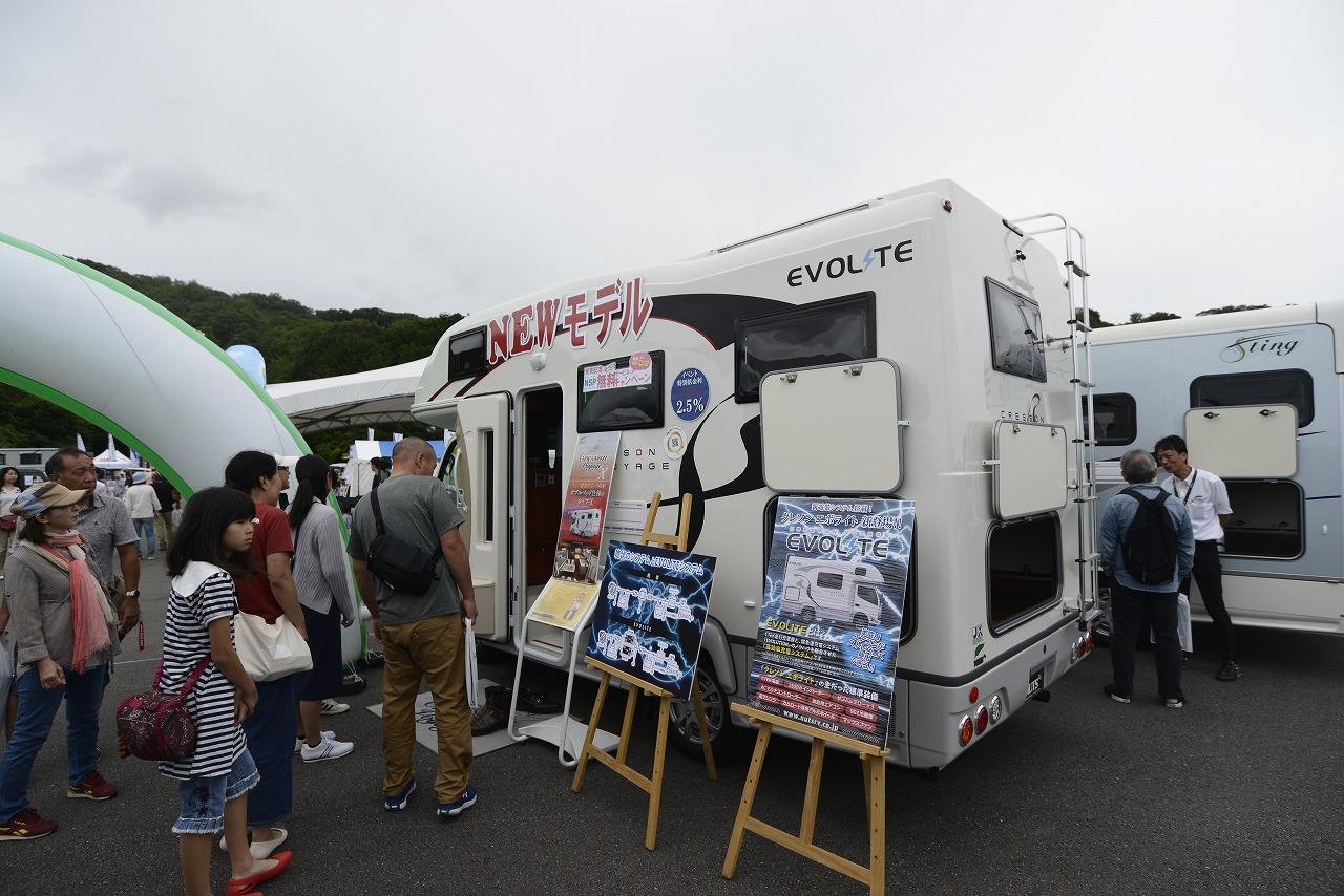 ふじのくにキャンピングカーショー2018ECOPA