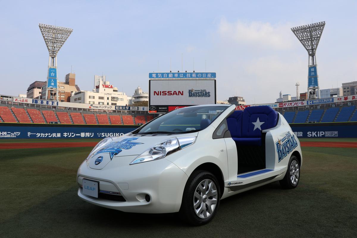日産自動車、横浜スタジアムへ新広告看板を掲出、あわせて 「リーフ」が新たなリリーフカーに