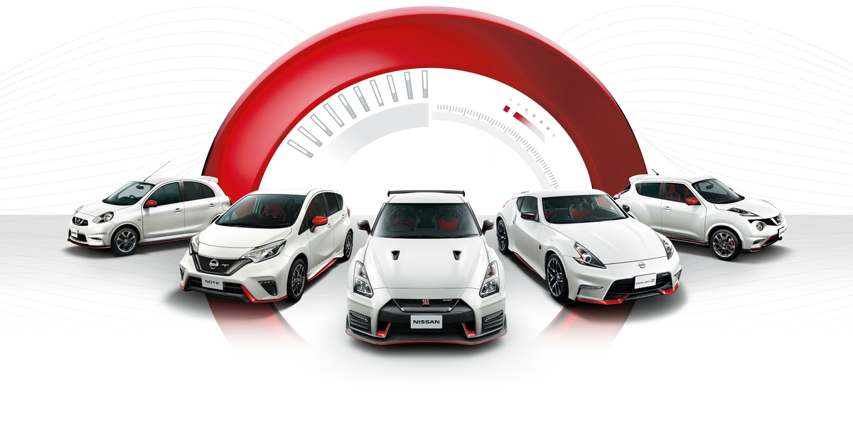 日産、高性能スポーツブランド「NISMOロードカー」事業を拡大