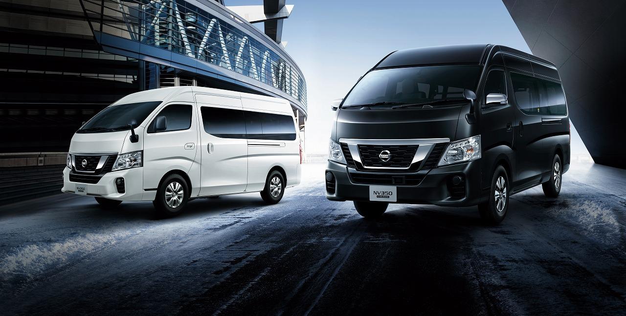 日産、NV350キャラバンに2.5ℓガソリンエンジン搭載の4WD車を追加設定