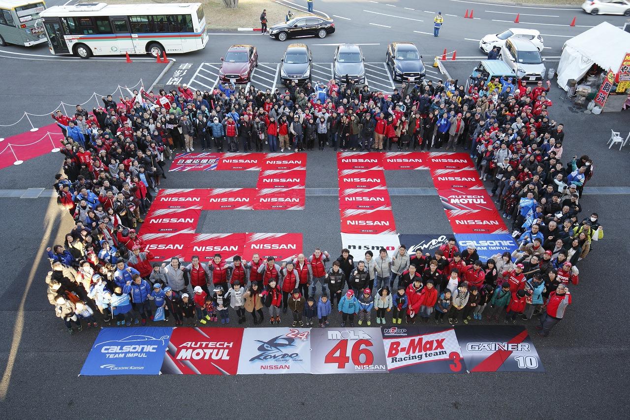 20回目のニスモフェスティバル開催、歴代GT-Rが富士スピードウェイを疾走