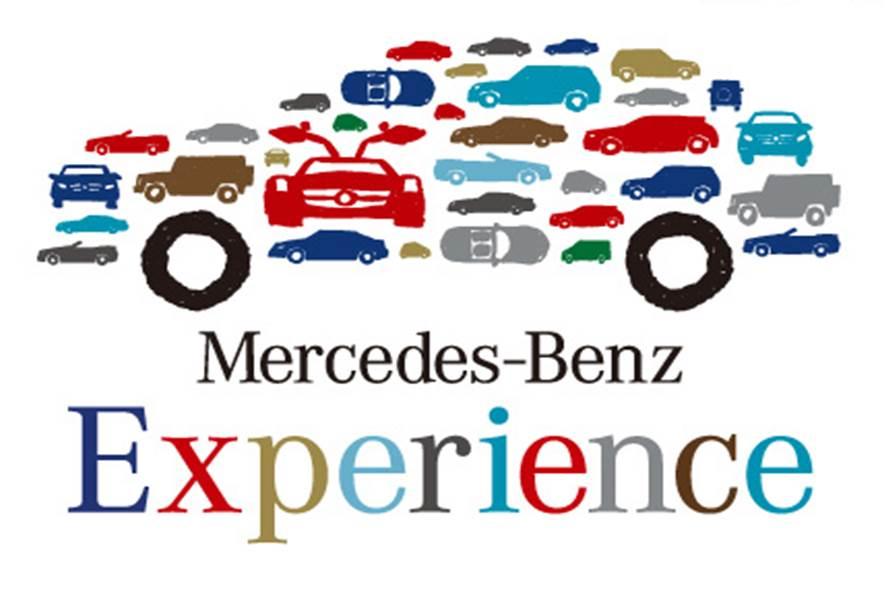 Mercedes-Benz Experienceをグランフロント大阪にて開催