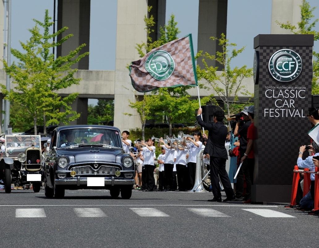 第27回 トヨタ博物館 クラシックカー・フェスティバルを5月29日(日)に開催