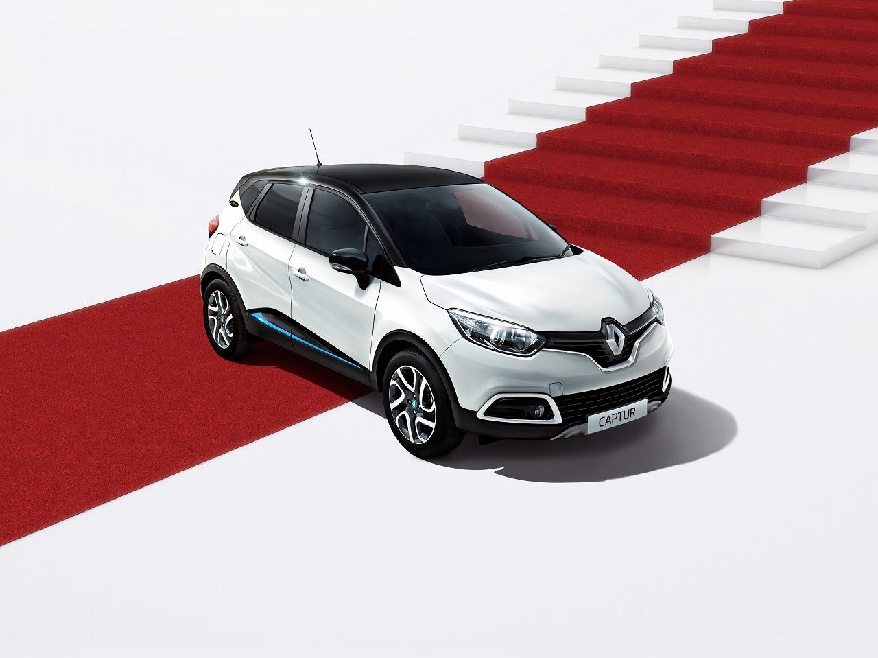ルノー、7カンヌ映画祭の名前を冠したキャプチャーの限定車を発売