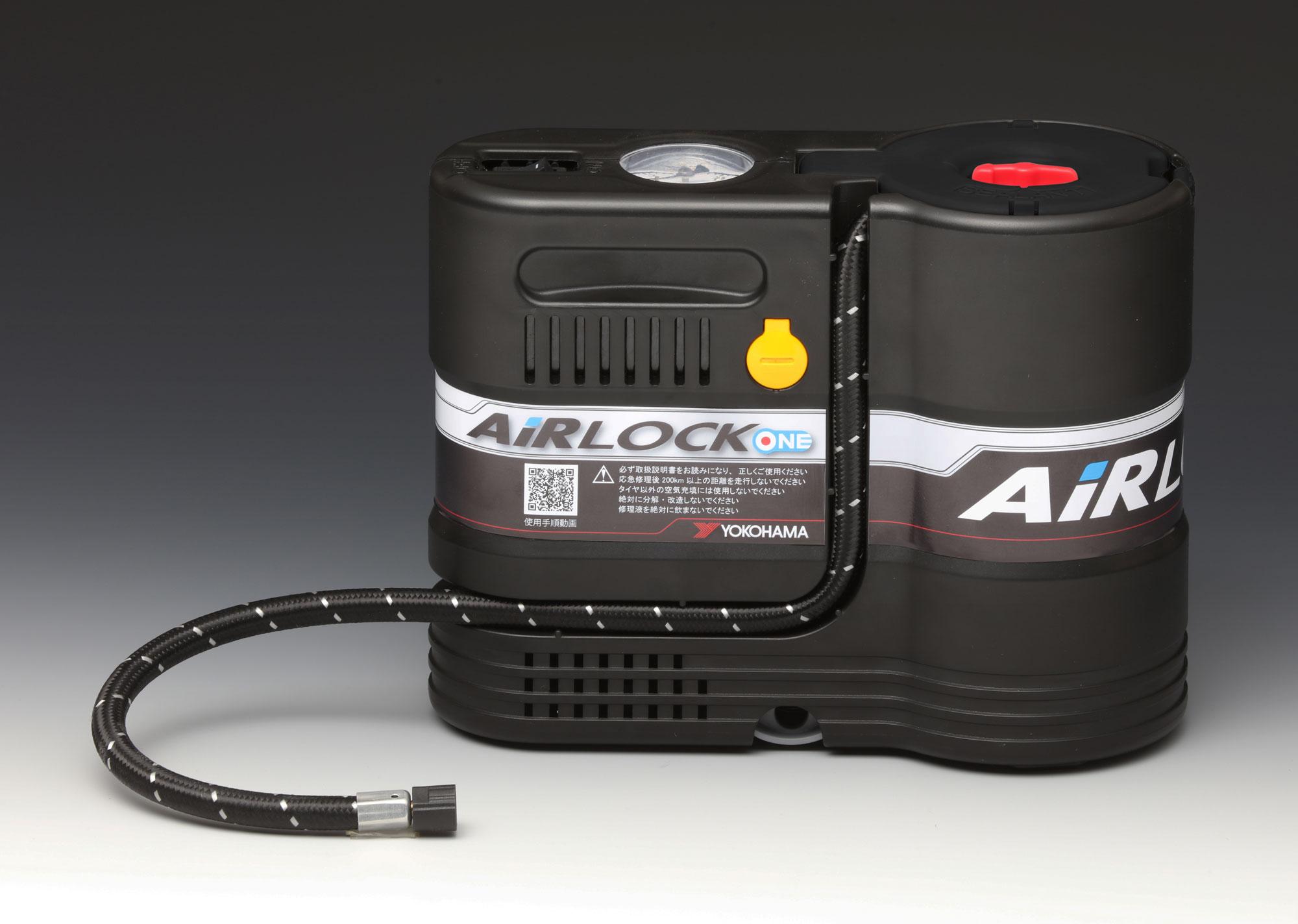 横浜ゴム、乗用車用パンク応急修理キット「AIRLOCK ONE(エアロックワン)」を6月1日から発売開始