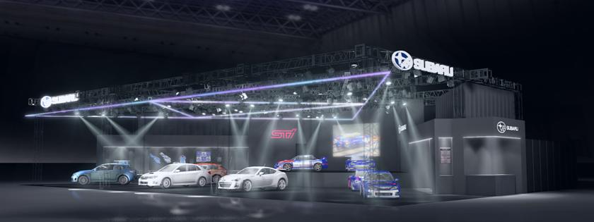 スバル、東京オートサロン2017の出展概要を発表