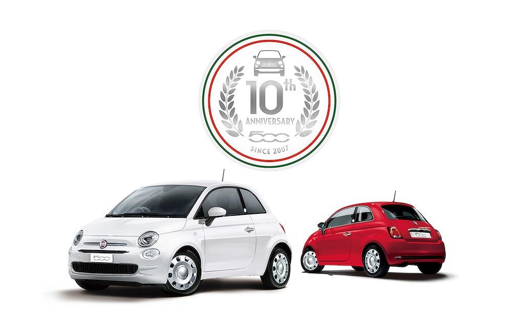 フィアット「500」の誕生10周年を記念した限定車を発売
