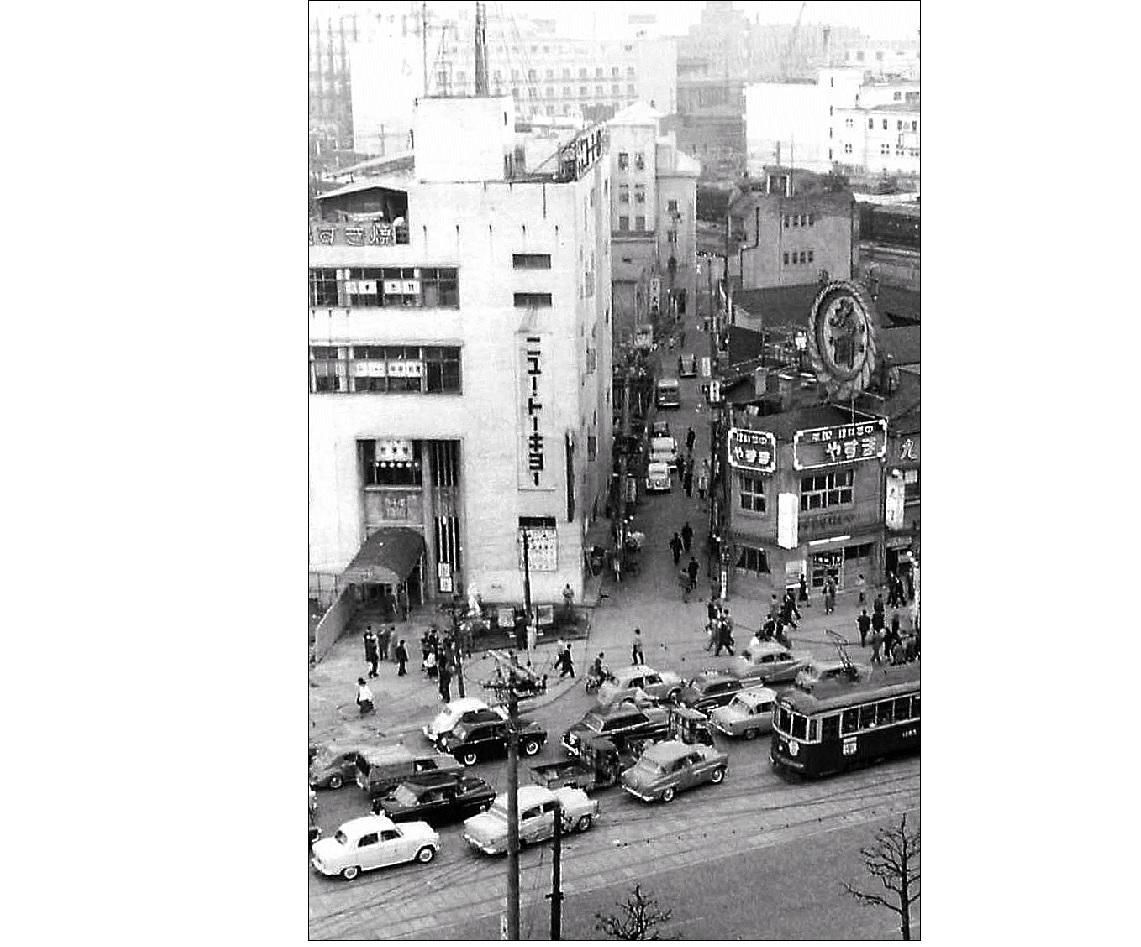 【車屋四六】昭和30年代・数寄屋橋・尾張町界隈