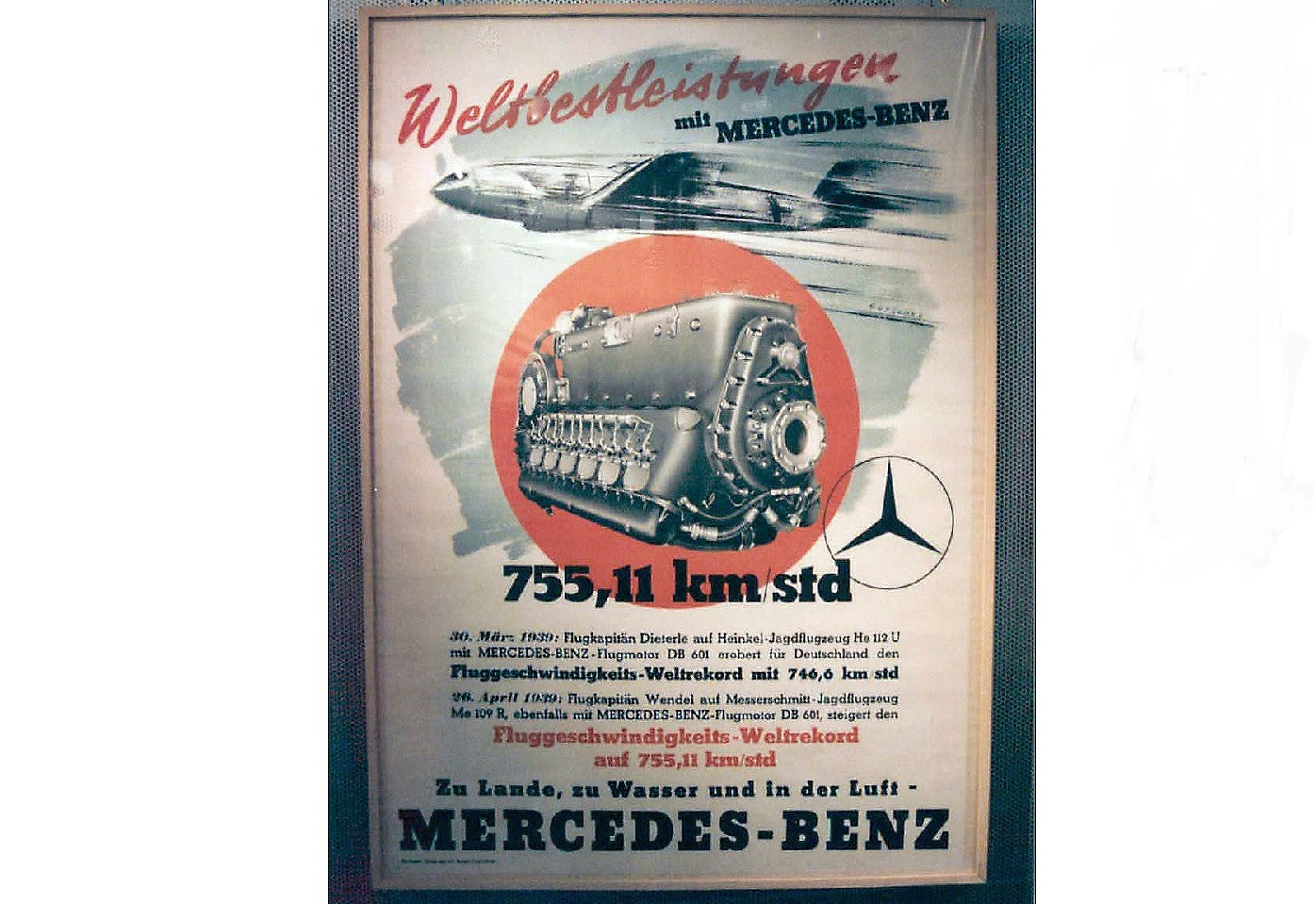 【車屋四六】ヒトラーのハッタリ宣伝による洗脳