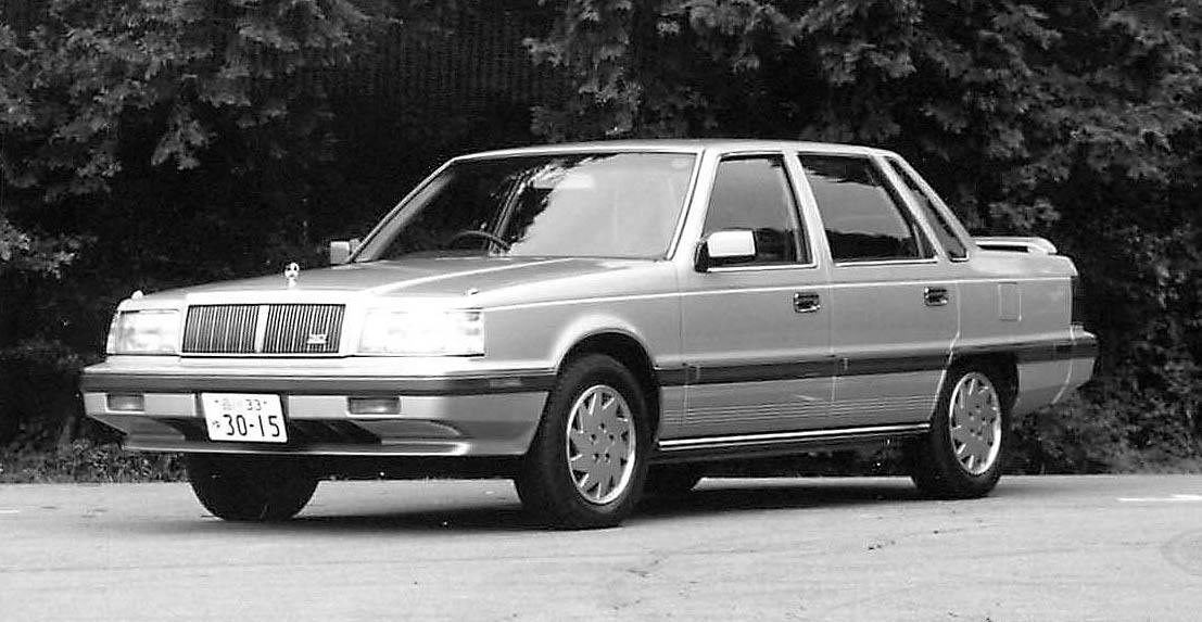 【車屋四六】80年代三菱の高級車