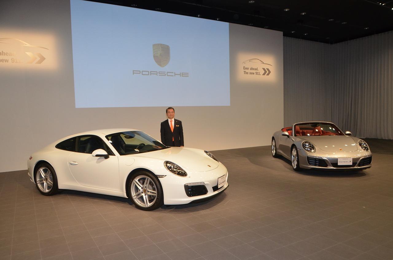 低燃費化と高性能を両立した〝ライトサイジング〟新エンジンを搭載 ポルシェ・911カレラシリーズ