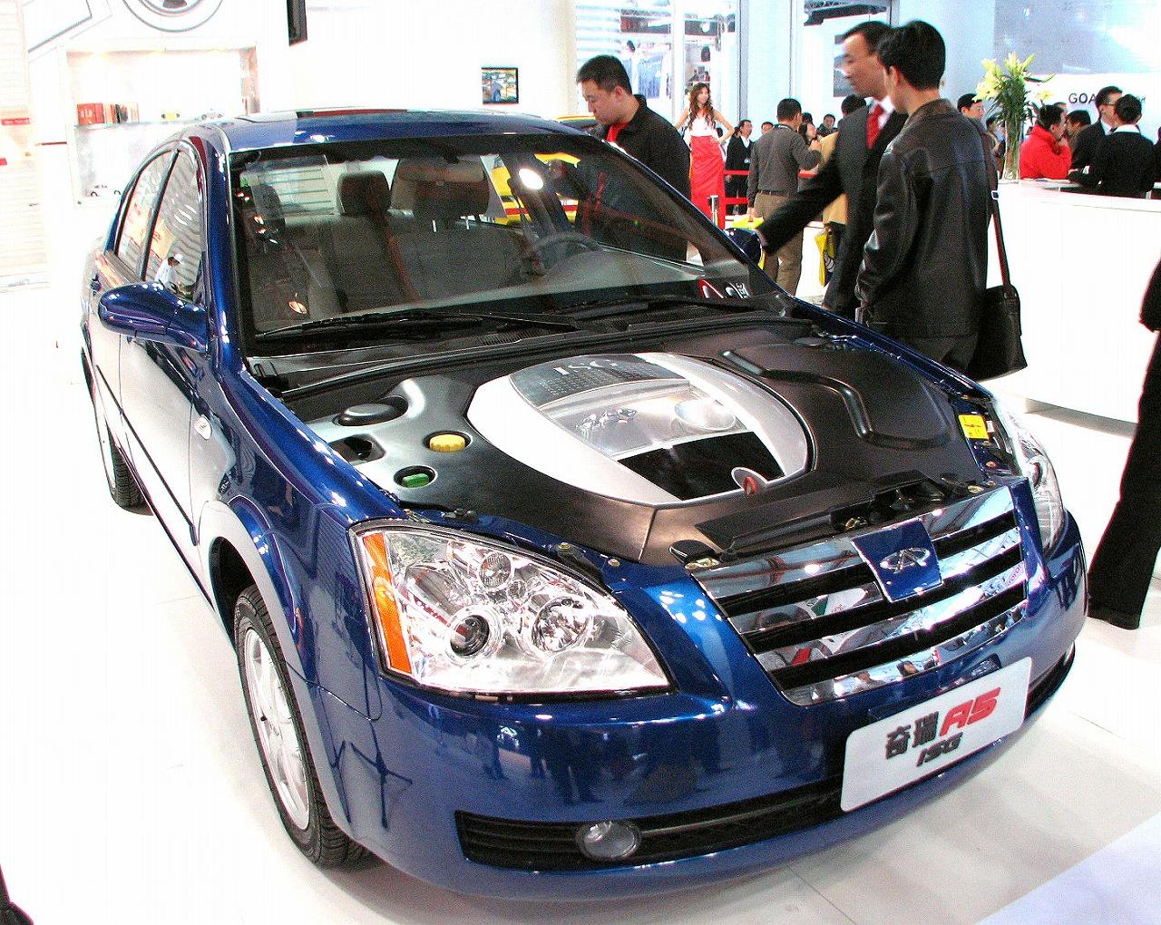 【車屋四六】2006年中国:奇瑞汽車