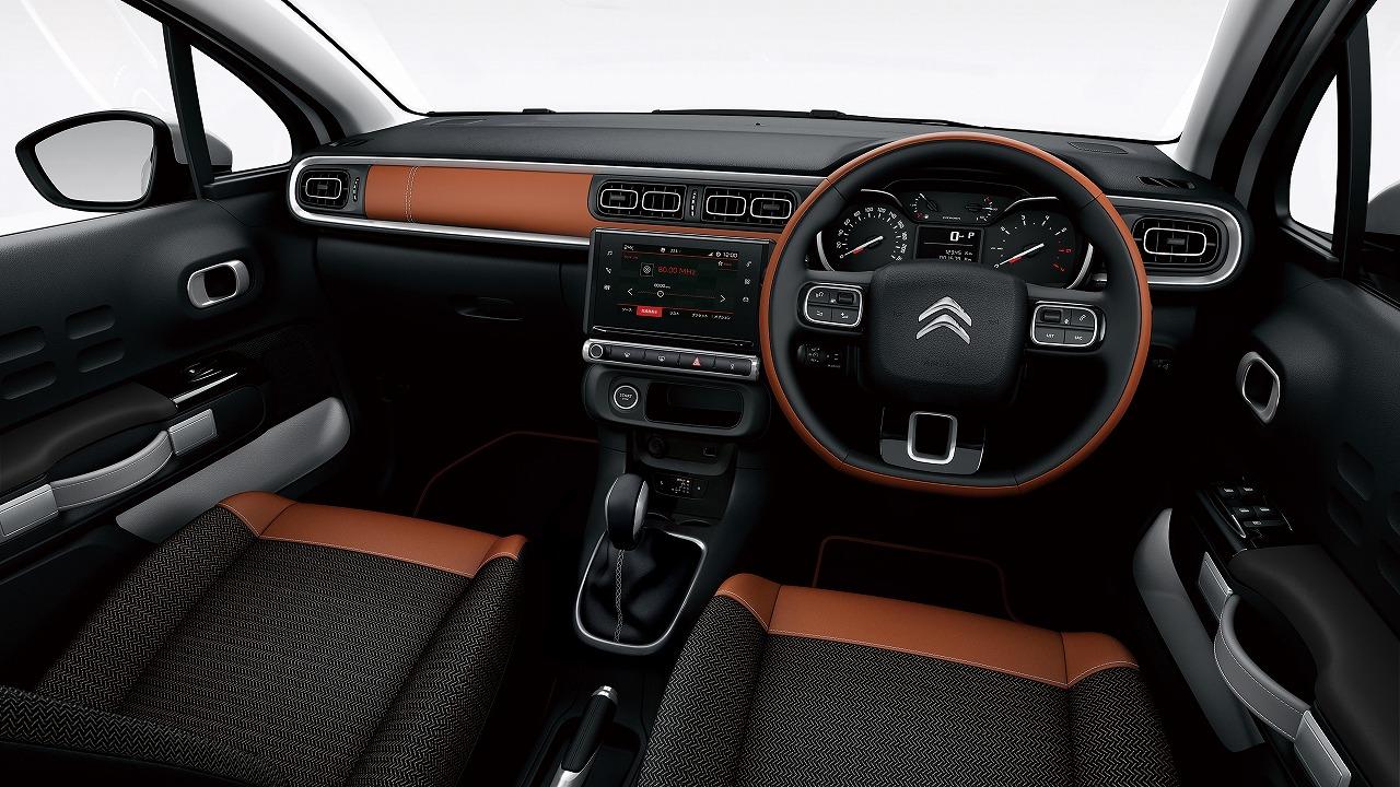 シトロエンC3、コロラド川の大自然にインスパイアされた特別仕様車「COLORADO」エディション発売