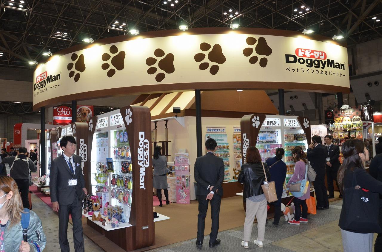 日本最大級のペット関連イベント インターペットを開催 過去最多の6ブランドが出展 ペットとのライフスタイルを提案