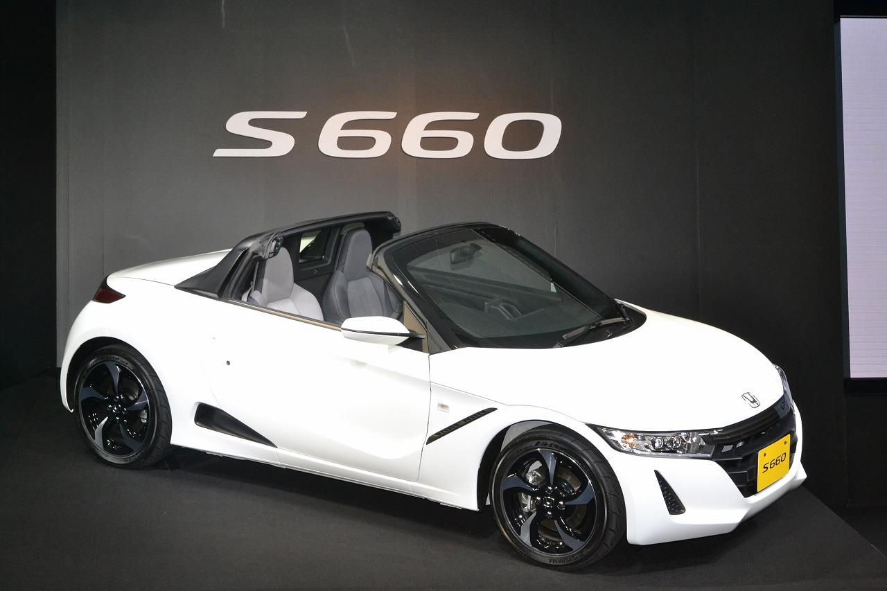 ホンダ、軽オープンスポーツカー「S660」発表