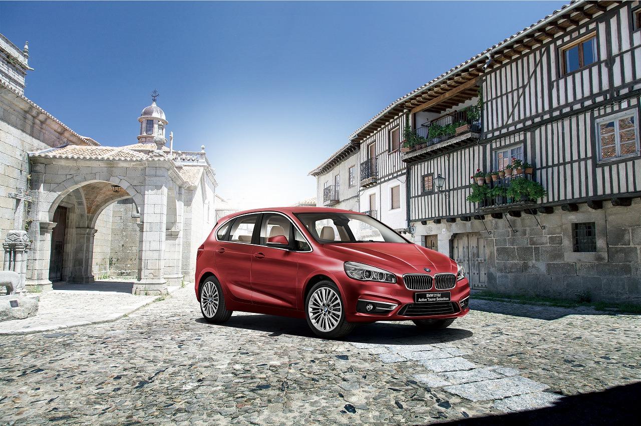 BMW 2シリーズ アクティブ ツアラーの限定車「218dアクティブ ツアラーセレクション 」を発売