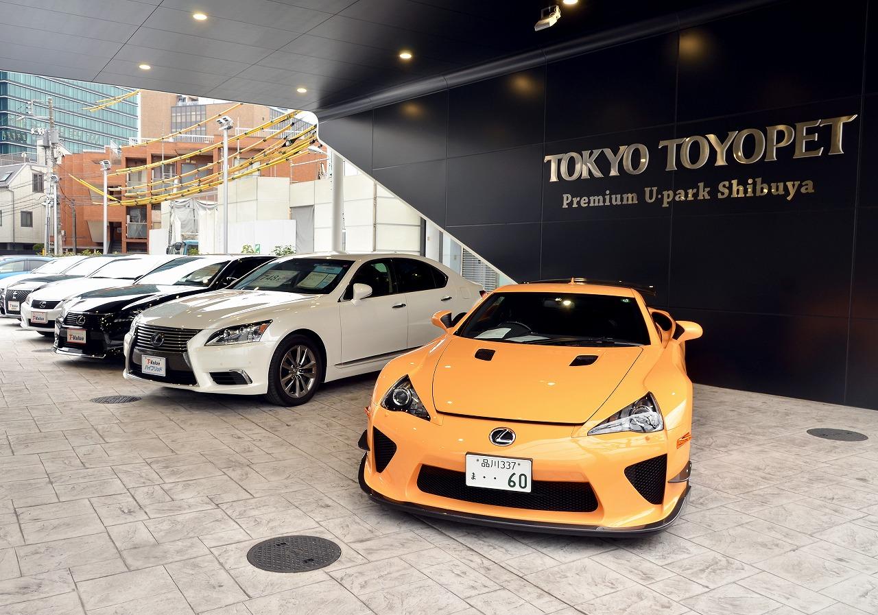 東京トヨペット「八王子店」「Premium U・park Shibuya」 オープニングイベント開催!