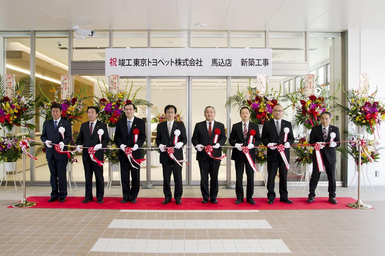 東京トヨペット、馬込店および浜田山店をリニューアルオープン!最新のエコ設備とエネルギーマネージメントシステムを導入