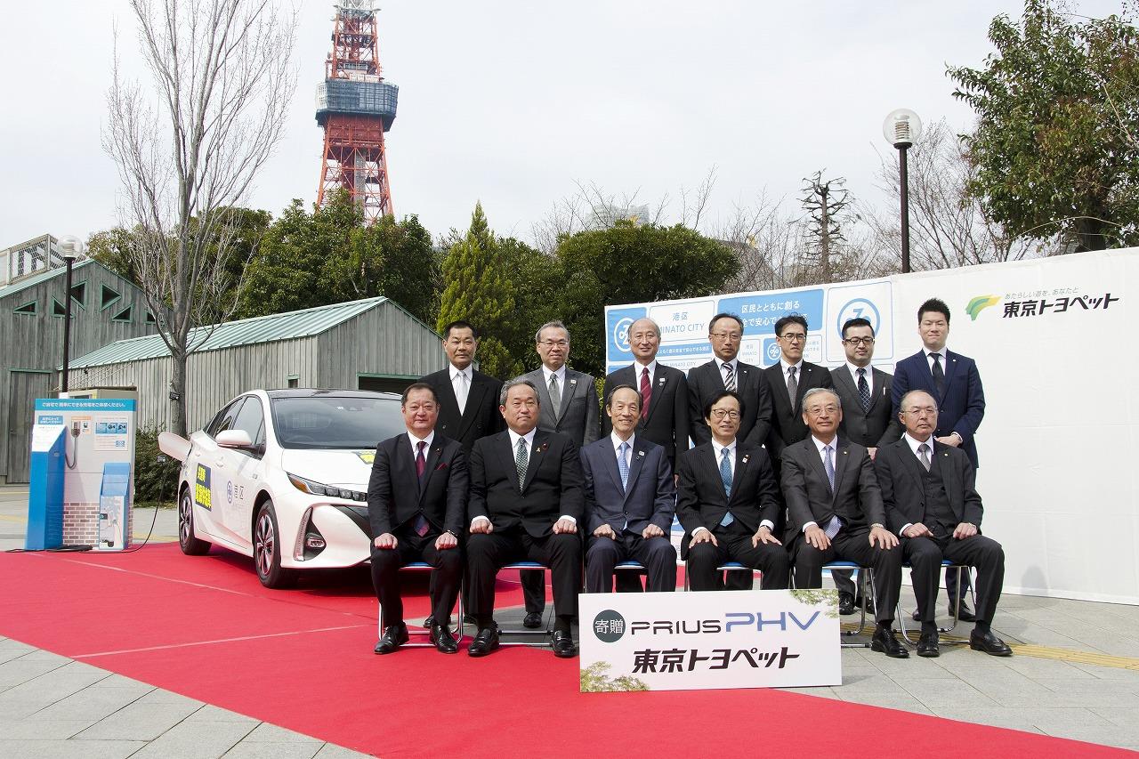東京トヨペット、災害時電源供給車としてプリウスPHV