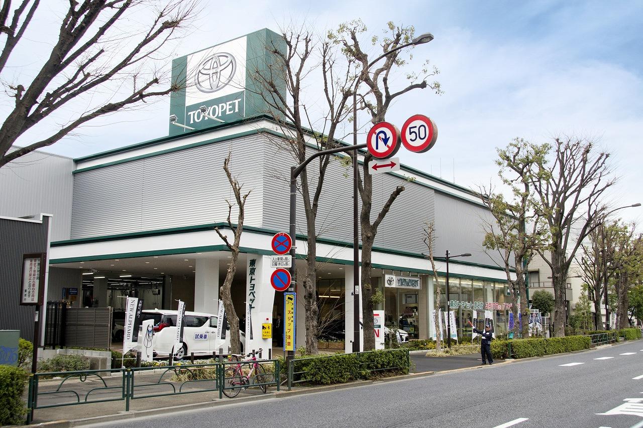 東京トヨペット,豊玉店リニューアルオープン