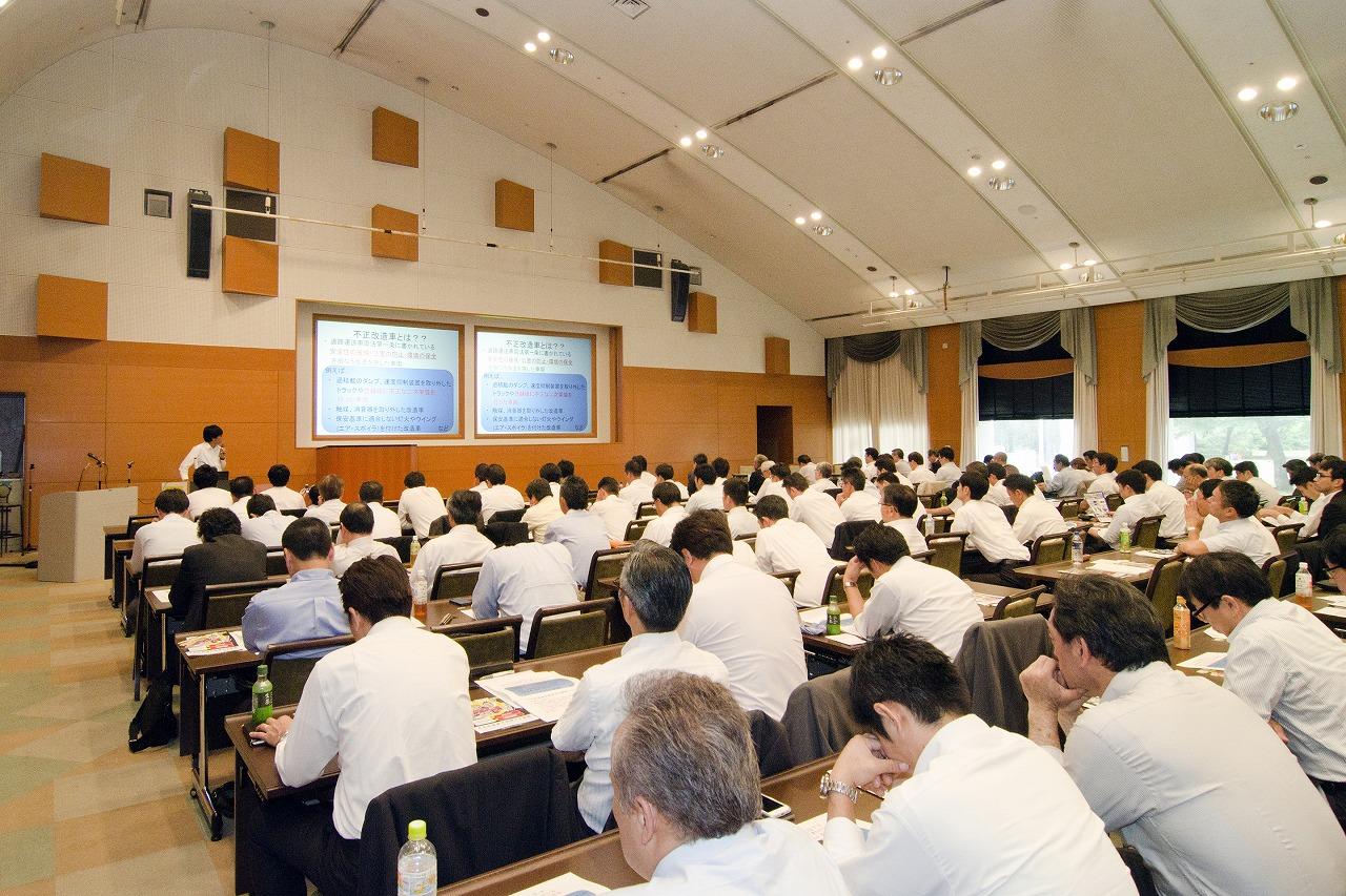 自販連・東京都支部、不正改造車防止研修会を実施