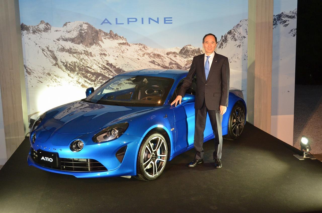 アルピーヌ復活 まずはA110限定車を販売