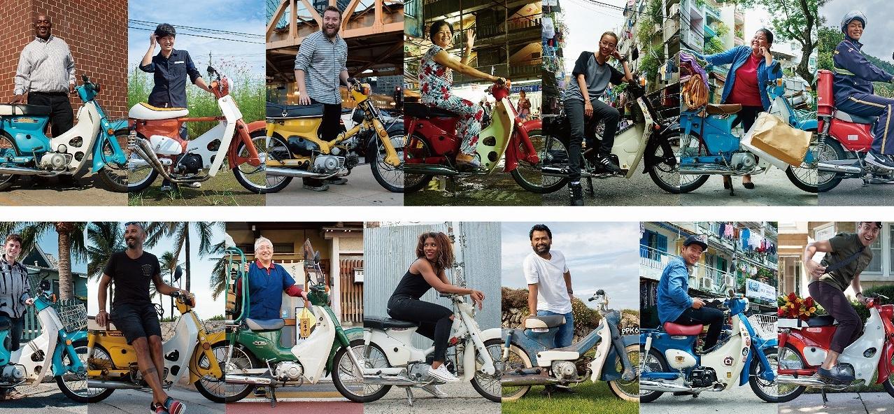 ホンダ、世界中でスーパーカブを楽しむ人たちを写真でつなぐフォトプロジェクト「Love Cub Snap」をスタート