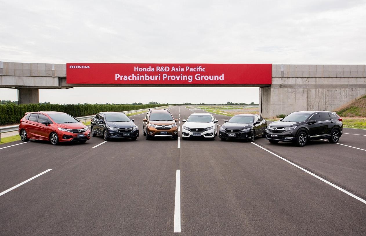 ホンダ、アジア大洋州地域の研究開発強化に向け、タイに完成車プルービンググラウンドを開設