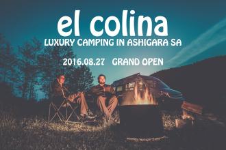 EXPASA足柄(上り)にグランピング施設が誕生!el colina ~ LUXURY CAMPING IN ASHIGARA SA ~