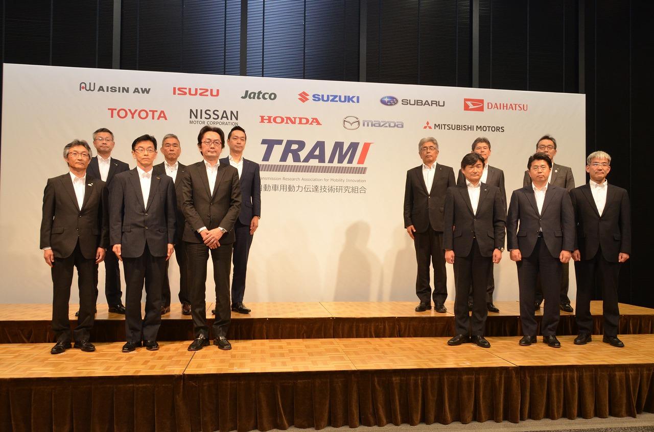 国内11社による「自動車用動力伝達技術研究組合」発足