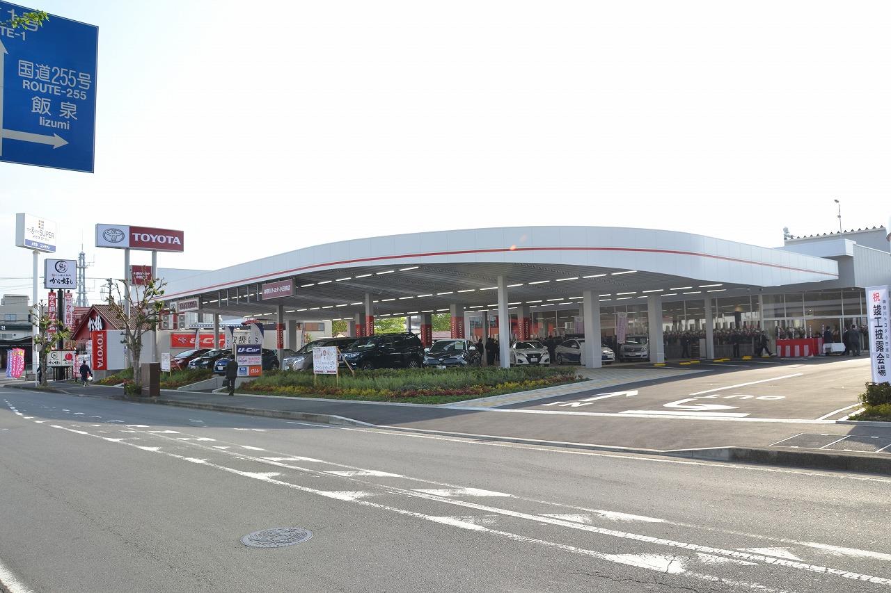 神奈川トヨタ自動車、小田原に新中統合の大型店舗を開設
