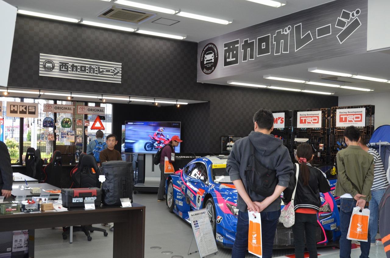 トヨタ西東京カローラ「西カロガレージ」グランドオープン