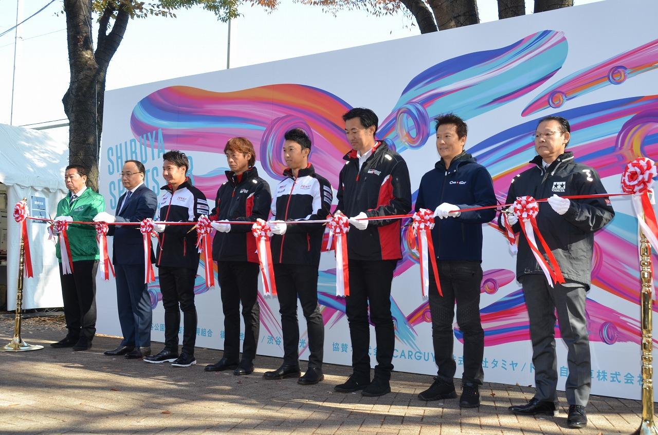 「渋谷スポーツカーフェス2017」開催、スーパースポーツカーの展示や体験型コンテンツが充実